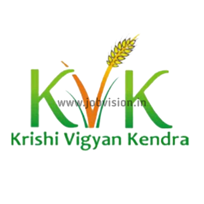 KVK Karur Recruitment 2021