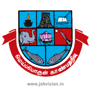 MKU Recruitment Madurai Kamaraj