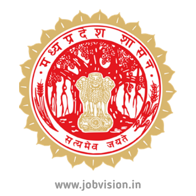 MP High Court Recruitment 2021