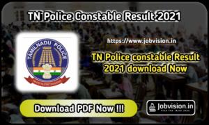 TNUSRB Police Constable Result 2021