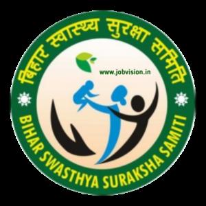 BSSS Bihar Recruitment
