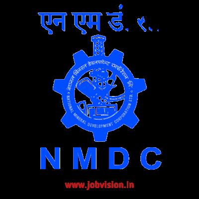 National Mineral Development Recruitment 2021