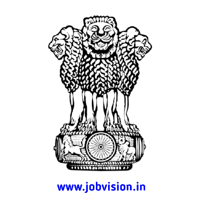 North Goa District Court Recruitment 2021