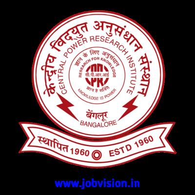 CPRI Bangalore Recruitment 2021