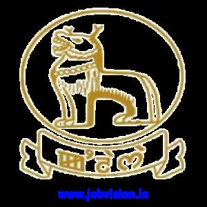 CAFPD Manipur Recruitment