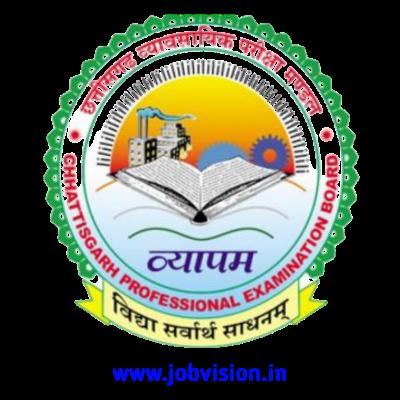 CG Vyapam Recruitment 2021
