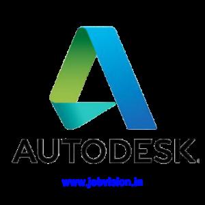 Autodesk Off Campus Drive