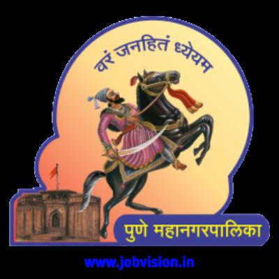 Pune Municipal Corporation Recruitment 2021