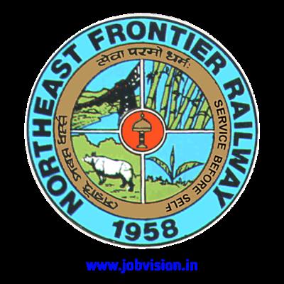 Northeast Frontier Railway Recruitment 2021