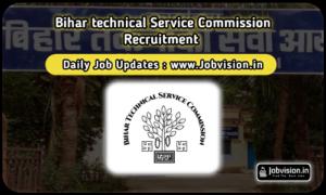 BTSC Bihar Recruitment