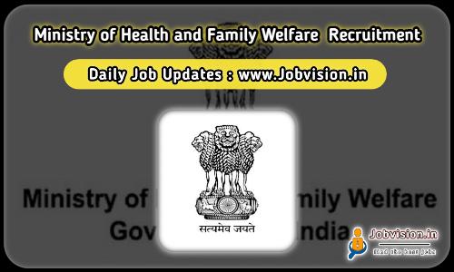 MOHFW Health Inspector Recruitment 2021