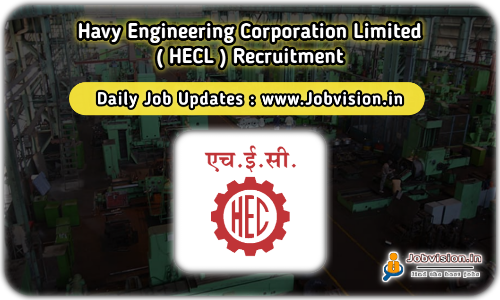 HECL Recruitment 2021