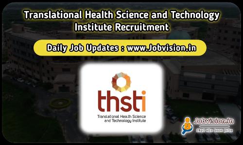 THSTI Recruitment 2021