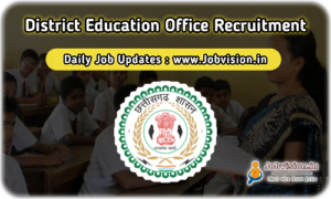 District Education Office Recruitment