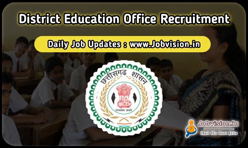 District Education Office Recruitment 2021