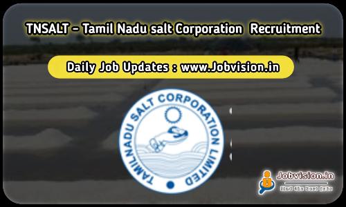TNSCL Recruitment 2021