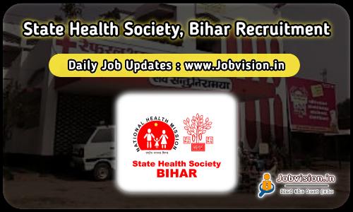 State Health Society Bihar Recruitment 2021