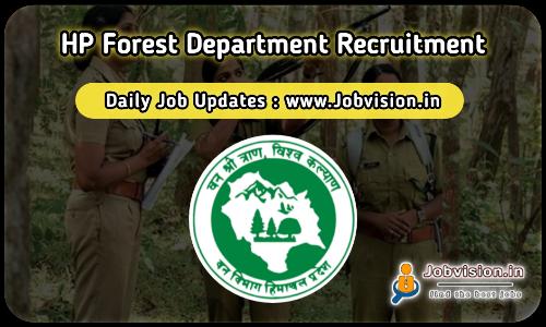 HP Forest Recruitment 2021