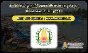TN Fisheries Department