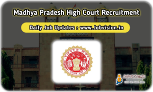 MP High Court Recruitment