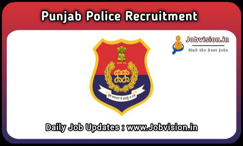 Punjab Police Department Recruitment 2021