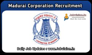 Madurai Corporation Recruitment
