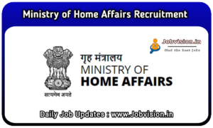 Ministry of Home Affairs MHA