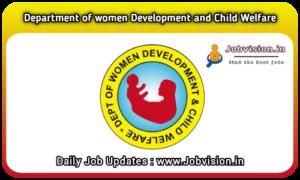 WDCW Telangana Recruitment