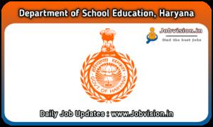 DSE Haryana Recruitment