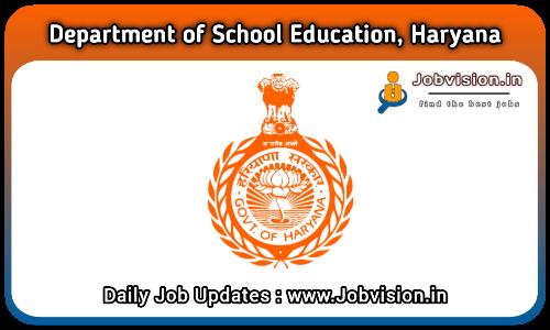 DSE Haryana Recruitment 2021