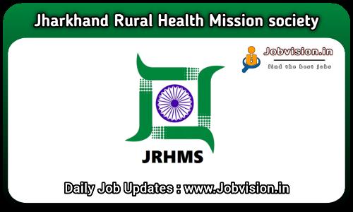 JRHMS Jharkhand Recruitment 2021