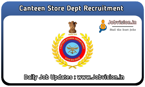 GPC Tirunelveli Recruitment 2021