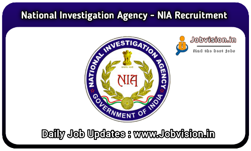 National Investigation Agency Recruitment 2021