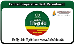 Akola DCC Bank Recruitment