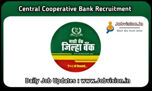 Akola DCC Bank Recruitment 2021