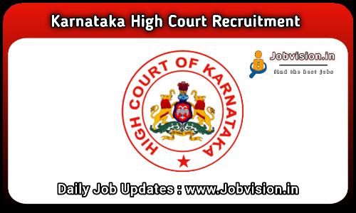 High Court of Karnataka Recruitment 2021