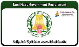 TNSRLM Karur Recruitment