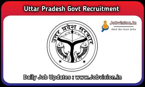 District Program Officer Recruitment 2021