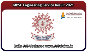 MPSC Engineering Services Result 2021