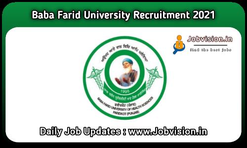 BFUHS Associate Professor Recruitment 2021