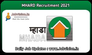 MHADA Recruitment