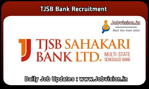 TJSB Bank Trainee Officer Recruitment 2021