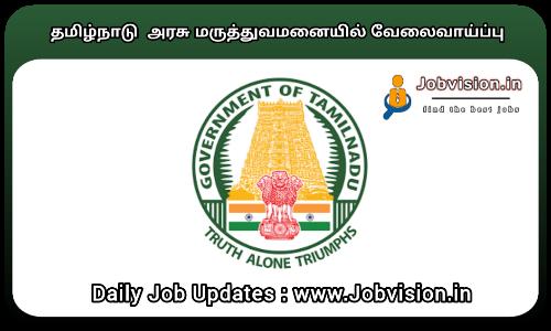 Chennai District Nurse Recruitment 2021