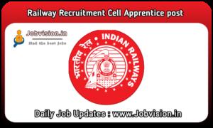 RRC - Railway Recruitment Cell