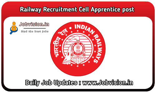 RRC Recruitment 2021