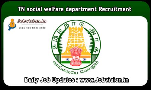 Social Welfare Office Recruitment 2021