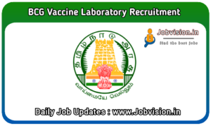 BCG Vaccine Laboratory Recruitment