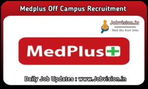 MedPlus Off Campus Drive