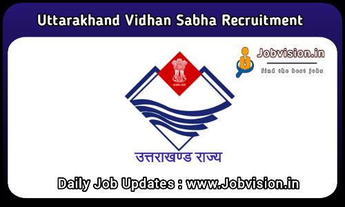 Uttarakhand Legislative Assembly Recruitment 2021