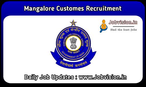 Mangaluru Customs Group C Recruitment 2021